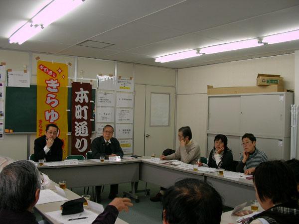 090324きらゆめ会議 004.jpg