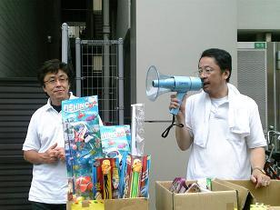 20060723市民まつり 03.jpg