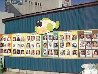 秋のきらゆめ01.jpg