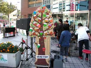 秋のきらゆめ04.JPG