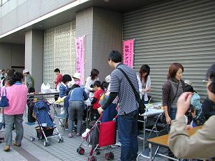 秋のきらゆめ08.JPG