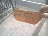 きらゆめ丸航海記003.jpg