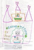 インフォメーションセンター001.jpg