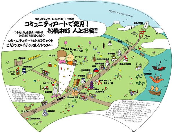 セレクトツアーうちわ表-1.jpg